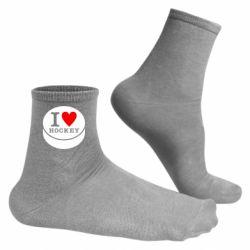 Мужские носки I love hockey