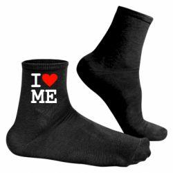 Чоловічі шкарпетки I love ME