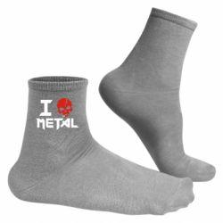 Мужские носки I love metal