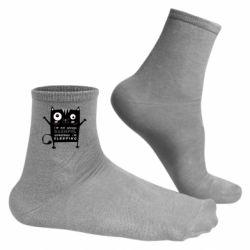 Чоловічі шкарпетки I'm Not Always Harmful