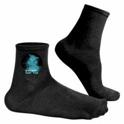 Чоловічі шкарпетки My patronus is Baby yoda