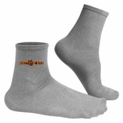 Чоловічі шкарпетки Пакет не надо