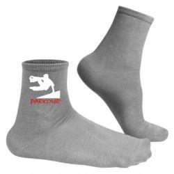 Чоловічі шкарпетки Parkour Run