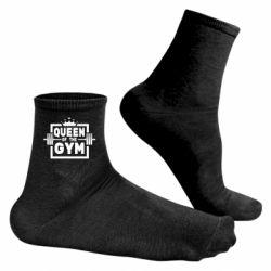 Чоловічі шкарпетки Queen Of The Gym