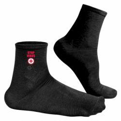 Чоловічі шкарпетки Stop virus