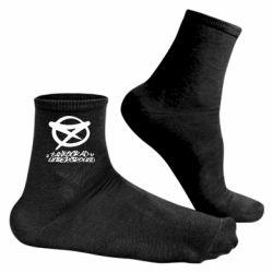 Чоловічі шкарпетки Tankograd Underground Logo