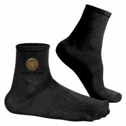 Чоловічі шкарпетки Toss a coin to your witcher ( орен )