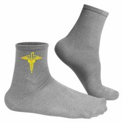 Мужские носки Трость Доктора Хауса