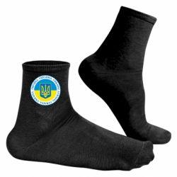 Чоловічі шкарпетки Україна. Украина. Ukraine.