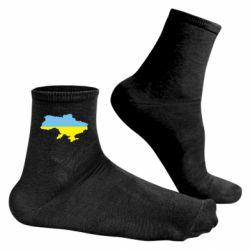 Чоловічі шкарпетки Україна
