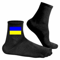 Мужские носки УКРАИНА