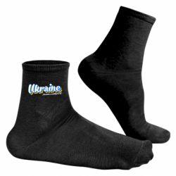 Чоловічі шкарпетки Ukraine  awesome country 2020