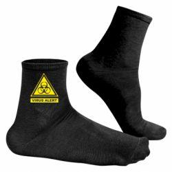 Чоловічі шкарпетки Warning Virus alers