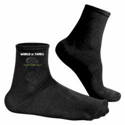 Чоловічі шкарпетки WoT Fight bravely