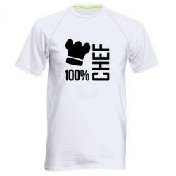 Мужская спортивная футболка 100% Chef - FatLine