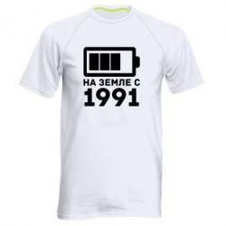 Мужская спортивная футболка 1991 - FatLine