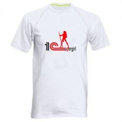 Мужская спортивная футболка 1Cupergirl - FatLine