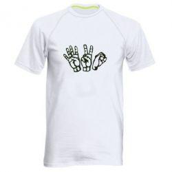 Мужская спортивная футболка 4:20 (четыре:двадцать) - FatLine