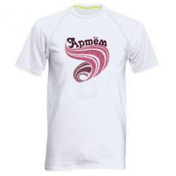 Чоловіча спортивна футболка Артем