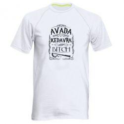 Мужская спортивная футболка Avada Kedavra Bitch - FatLine