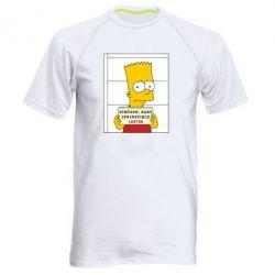 Мужская спортивная футболка Барт в тюряге - FatLine