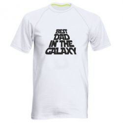 Мужская спортивная футболка Best dad in the galaxy