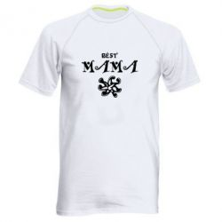 Мужская спортивная футболка Best Mama - FatLine