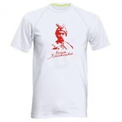 Мужская спортивная футболка Богдан Хмельницький - FatLine
