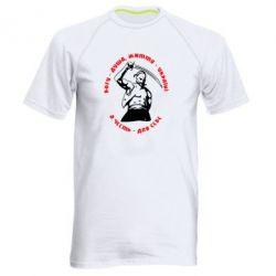 Мужская спортивная футболка Богу - душа, життя - Україні, а честь для себе! - FatLine