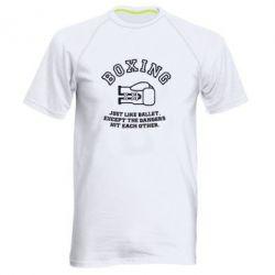 Мужская спортивная футболка Boxing just like ballet - FatLine