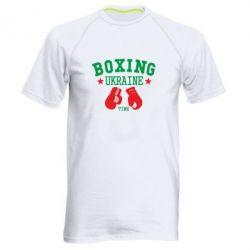Мужская спортивная футболка Boxing Ukraine - FatLine