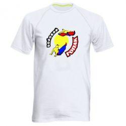 Мужская спортивная футболка Бойовий гопак - FatLine