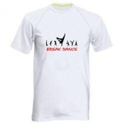 Мужская спортивная футболка Break Dance - FatLine