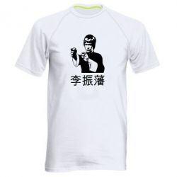 Мужская спортивная футболка Брюс ли - FatLine