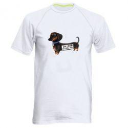 Мужская спортивная футболка Buddy - FatLine