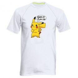 Мужская спортивная футболка Catch me if you can - FatLine