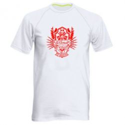 Мужская спортивная футболка Chemodan Clan PTZ Underground - FatLine