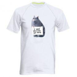 Мужская спортивная футболка Chloe - FatLine