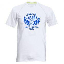 Мужская спортивная футболка Church of Castel - FatLine