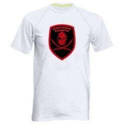 Мужская спортивная футболка Цинічний Бандера - FatLine