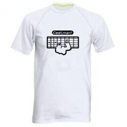 Мужская спортивная футболка Cool man? - FatLine
