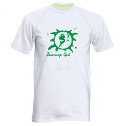 Мужская спортивная футболка Цой Виктор - FatLine