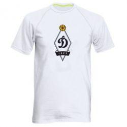 Мужская спортивная футболка Динамо - FatLine