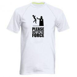 "Мужская спортивная футболка ""Don't use the forse"" - FatLine"