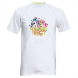 Чоловіча спортивна футболка Дружба це чудо - FatLine