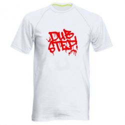 Мужская спортивная футболка Dub Step Граффити - FatLine