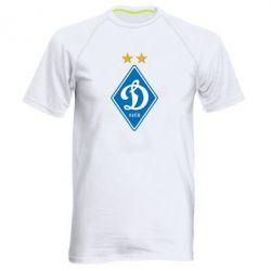 Мужская спортивная футболка Dynamo Kiev - FatLine