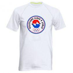 Мужская спортивная футболка Федерация Самбо и Дзюдо - FatLine
