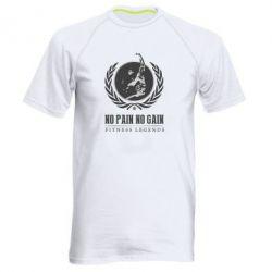 Мужская спортивная футболка Fitness Legends