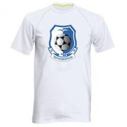 Мужская спортивная футболка ФК Черноморец Одесса - FatLine